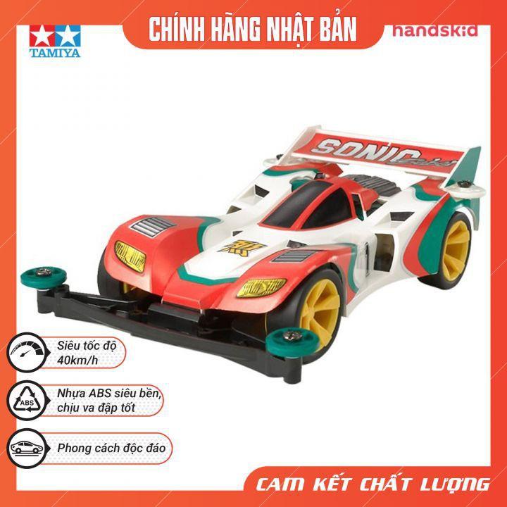 Đồ chơi ⚡SIÊU BỀN⚡ Xe đồ chơi trẻ em – Sonic Saber Super-II – Siêu tốc độ, lên tới 40km/h S009