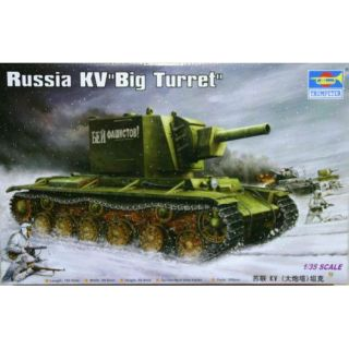 Trumpeter 00311 Mô Hình Xe Tăng 1/35 KV-2 Heavy Tank Early Mass Production Type