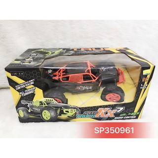 Hộp xe địa hình Đk 3679 – SP350961