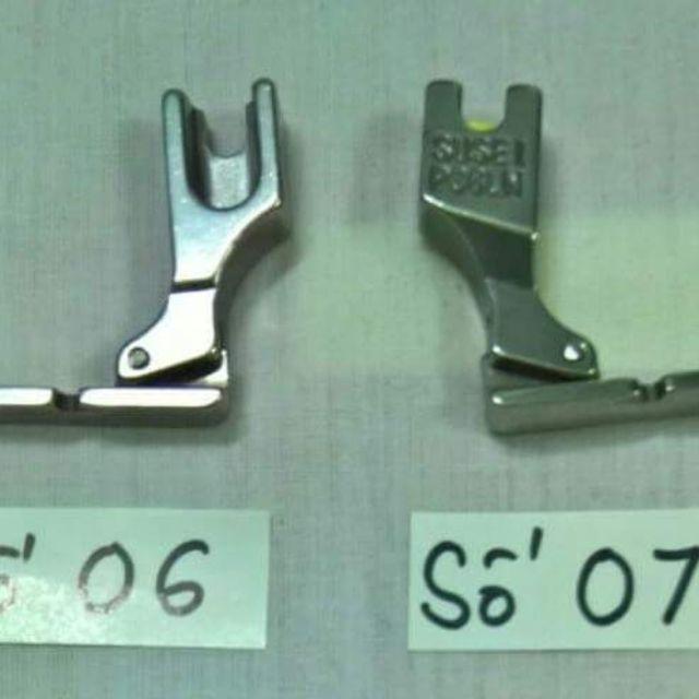 Bộ 2 chân vịt 1 giò trái và phải dùng cho máy may công nghiệp, may dây kéo các loại - 9987076 , 732582734 , 322_732582734 , 20000 , Bo-2-chan-vit-1-gio-trai-va-phai-dung-cho-may-may-cong-nghiep-may-day-keo-cac-loai-322_732582734 , shopee.vn , Bộ 2 chân vịt 1 giò trái và phải dùng cho máy may công nghiệp, may dây kéo các loại