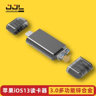 Đầu Đọc Thẻ Đa Năng Loại C Cho Iphone Ipad