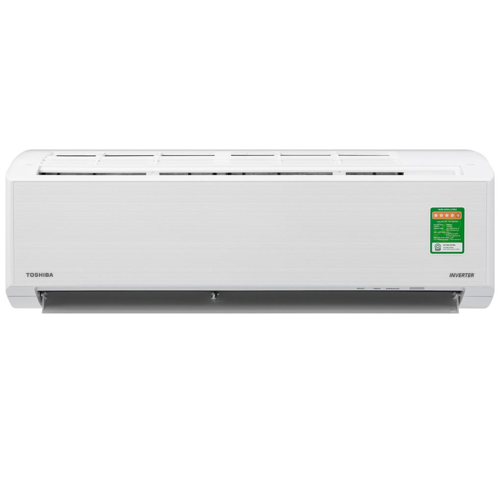 Điều hòa Toshiba Inverter 1.0 Hp RAS-H10D2KCVG-V (Hàng chính hãng)