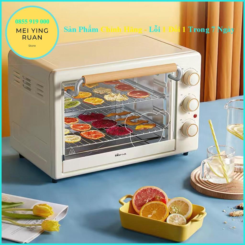 [Chính hãng] Lò nướng bánh đa năng cao cấp 1600W BEAR màu trắng kem dung tích 35L bảo hành 12 tháng
