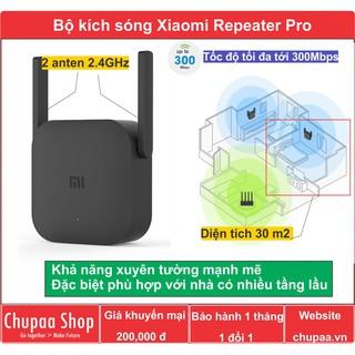 Bộ mở rộng sóng Wifi Xiaomi Repeater Pro 300Mbps