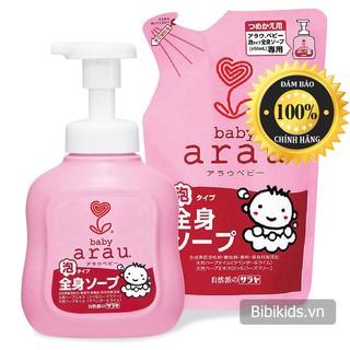 Sữa tắm gội Arau Baby thảo mộc của Nhật Bản cho em bé thumbnail