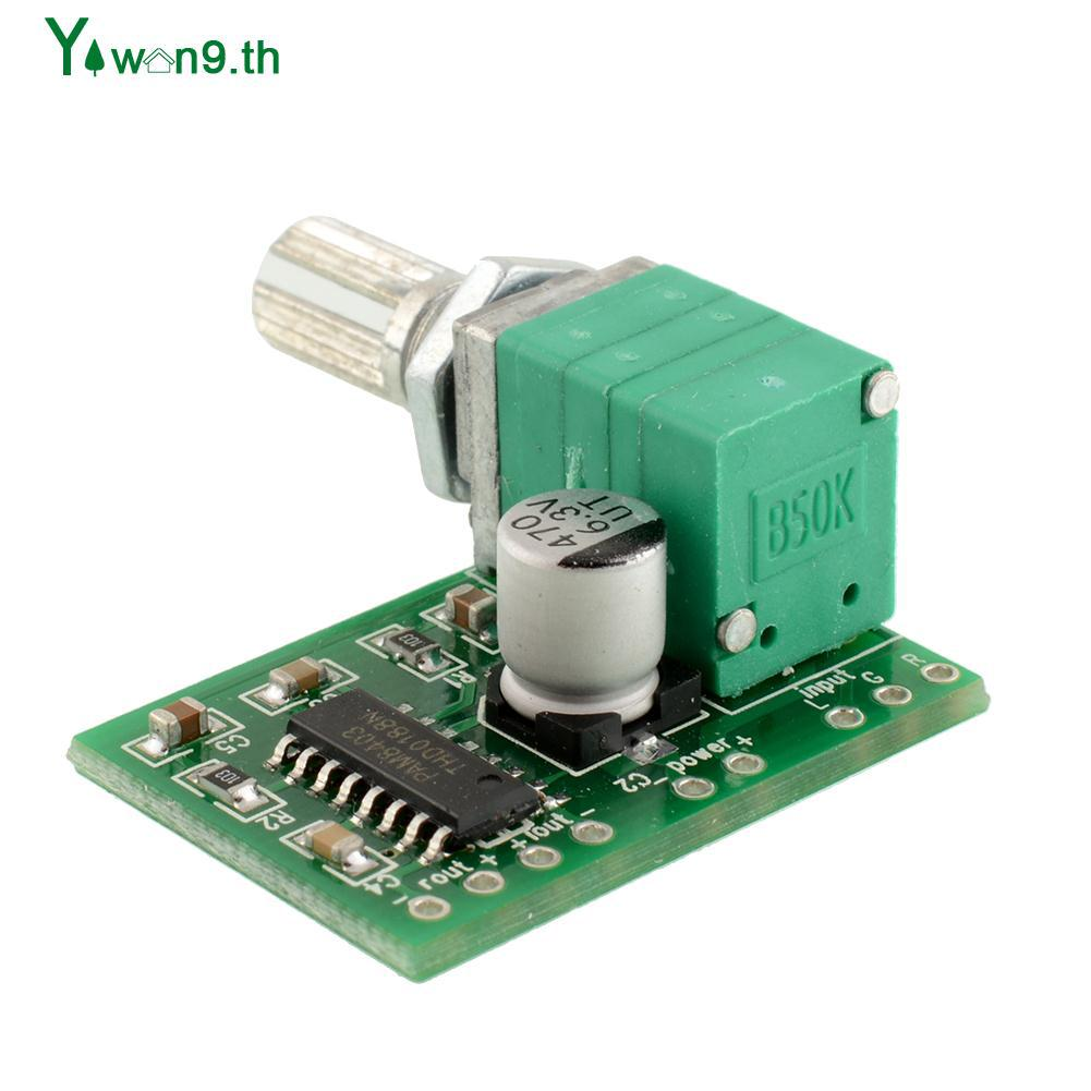 PAM8403 5V Power Audio Stereo Player Amplifier Board Control