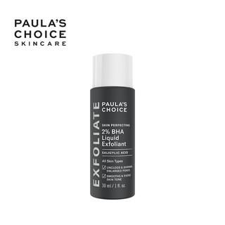 Hình ảnh Dung dịch loại bỏ tế bào chết Paula's Choice Skin Perfecting 2% BHA Liquid Exfoliant 30ml Mã 2016-0