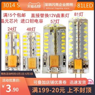 Bóng Đèn LED G4 AC 12V 2W4W5W6W Tiết Kiệm Năng Lượng
