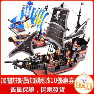 Bộ Đồ Chơi Xếp Hình Cướp Biển Kiểu Cổ Điển Cho Bé