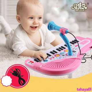 Orders over 250000 children's electronic piano toys, boys and girls, baby music, early education, beginners, gtahaya01
