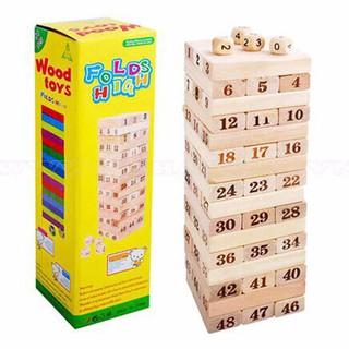 A013 Bộ đồ chơi rút gỗ Thông MInh Trí tuệ cho bé QPG502