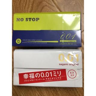 COMBO 2 hộp 10 chiếc bao cao su 0.01 mỏng nhất thế giới SAGAMI 0.01 + No Stop 0.01