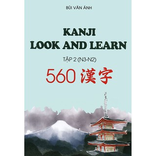 Kanji Look and learn 560 (N3-N2)