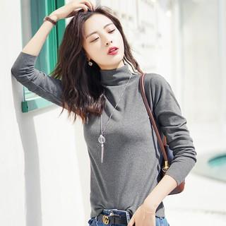 Áo giữ nhiệt nữ lót lông hàng đẹp thumbnail