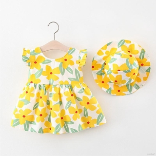 ✿Simba✿ Summer New Girl Sweet Flower Dress Send Sun Hat