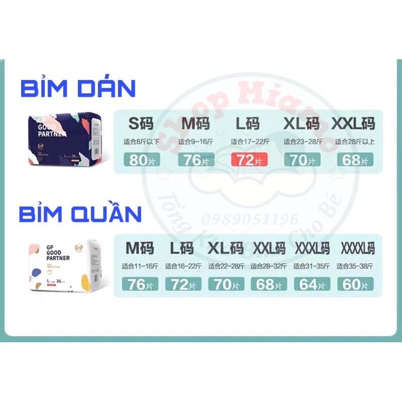 [Mã 267FMCGSALE giảm 8% đơn 500K] Bỉm GOOD PARTNER BOBO dán/quần S80/M76/L72/XL70/XXL68/XXXL64