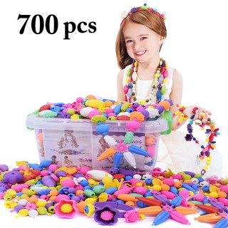 700Pcs Snap Bead DIY Multi-purpose Pop Bead Jewelry Making Bead for Art Crafts
