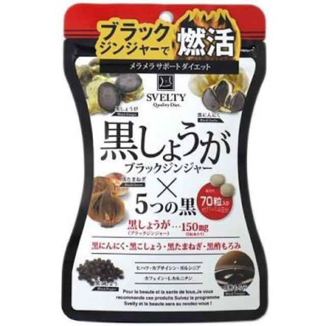 (Date 2020)[Có sẵn] (AUTH Nhật có bill)Thuốc giảm cân Svelty