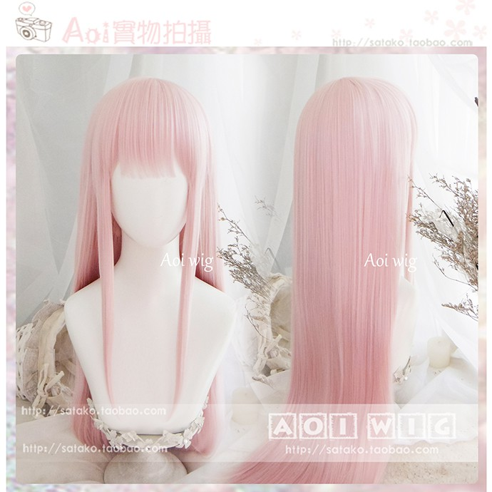 Tóc Giả - Wig Cosplay Zero Two 002 Darling In The Franxx Hãng Aoi - 2593200 , 1348415935 , 322_1348415935 , 470000 , Toc-Gia-Wig-Cosplay-Zero-Two-002-Darling-In-The-Franxx-Hang-Aoi-322_1348415935 , shopee.vn , Tóc Giả - Wig Cosplay Zero Two 002 Darling In The Franxx Hãng Aoi