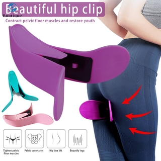✿♥▷ Pelvic Floor Muscle Inner Thigh Exerciser Butt Hip Trainer Training Fitness Tool Firming