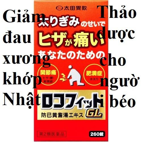Viên uống giảm sưng xương khớp cho người béo phì Chondroitin Ohta's Isan Locofit GL 260 viên Nhật bản nội địa