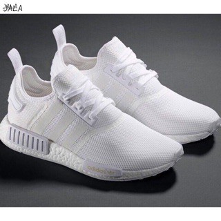 Full White NMD Shoes