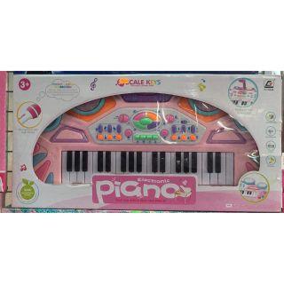Bộ đồ chơi đàn piano nhiều phím có mic