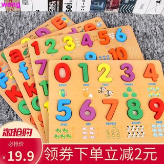 ly education puzzle shape matching 1-3-6 years old boy girl baby building blocks