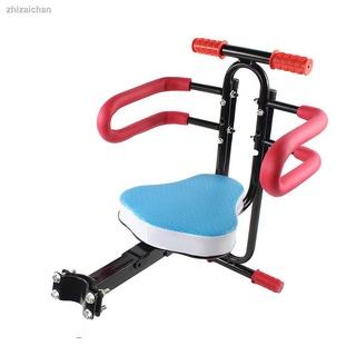 Ghế ngồi gắn phía trước xe đạp leo núi cho bé