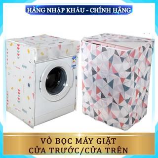 [Sản Phẩm Loại 1] Vỏ bọc máy giặt áo trùm cửa trước, cửa ngang, cửa trên, cửa đứng loại 7kg 8kg 9kg chùm chống bụi