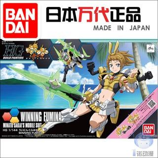 Bandai 19551 Gundam Fighter HGBF 062 1/144 Winning Fumina Kaixuan Wennai