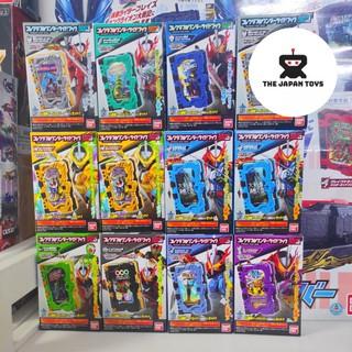Đồ chơi Kamen Rider Saber Wonder Ridebook Candy Toy thumbnail