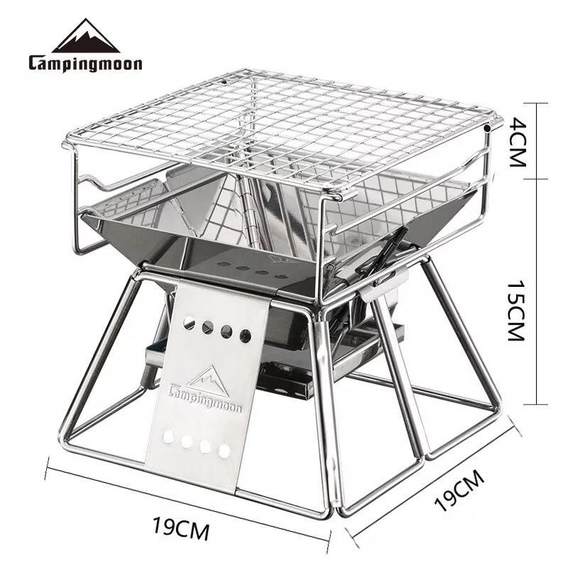 Bếp nướng dẫ ngoại Campingmoon X-Mini