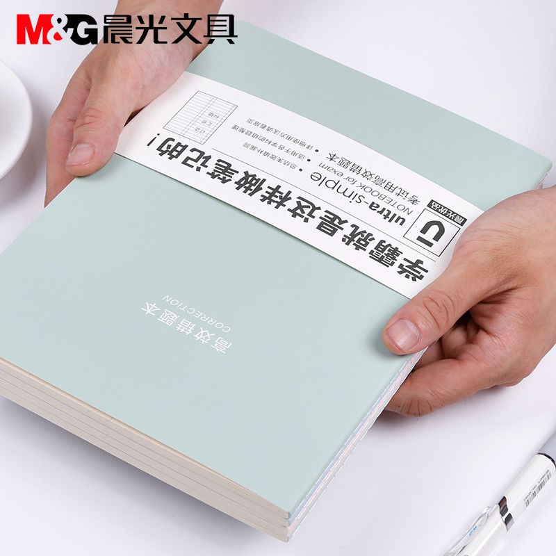 Chenguang excellent products home children's primary school exercises in this class for text junior high school vocabula