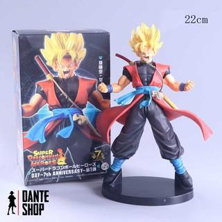 Mô Hình Figure Super Dragon Ball Heroes – Son Goku Xeno Bản Kỷ Niệm 7th