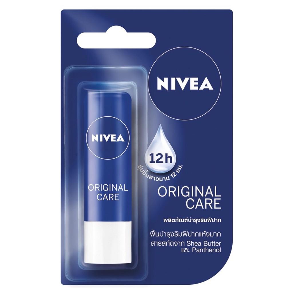 Son dưỡng môi Mờ thâm NIVEA (4.8g)