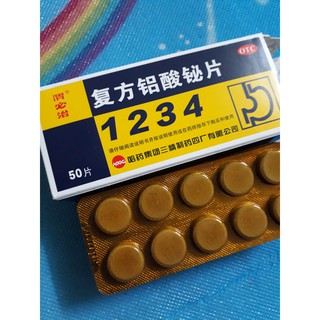 (1 hộp 5 vỉ/10v) Viên uống trào ngược dạ dày, đau dạ dày, khó tiêu 1234- Hàng Có Sẵn
