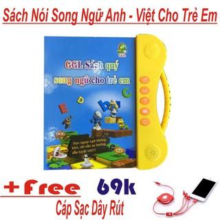 Sách Nói Điện Tử Song Ngữ Anh – Việt Giúp Trẻ Học Tốt Tiếng Anh Mới 2018 + Tặng Thêm Cáp Sạc Dây Rút 4 Đầu