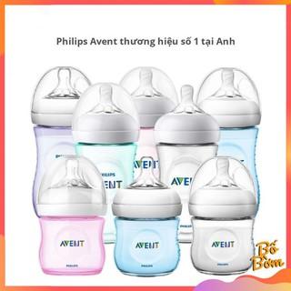 Bình sữa cho bé Philips Avent Natural chính hãng 125ml / 260ml – nhựa PP cổ rộng mô phỏng tự nhiên. (Bình Tách Set)