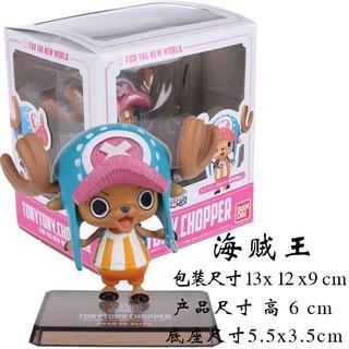đồ chơi mô hình nhân vật anime