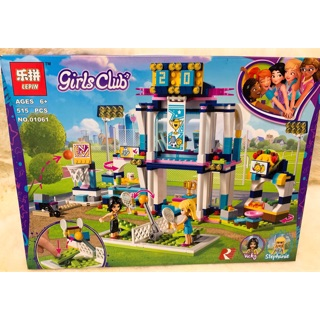 (Ảnh thật) LEGO friend khu vui chơi THỂ THAO nhà tầng (515 mảnh)