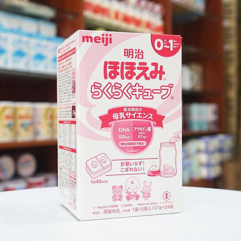 Sữa MEIJI thanh số 0-1 nội địa Nhật date 2022