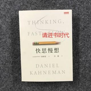 (mới) đồ chơi giảm căng thẳng hình cuốn sách kurenman