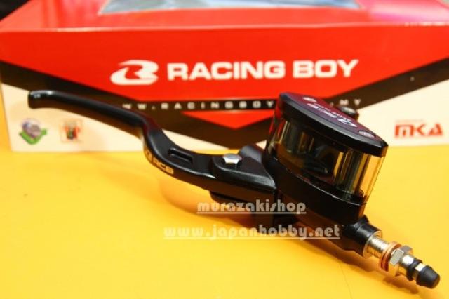 ปั้มตู้ปลา Racing Boy รุ่น E-2 ใส่ได้ทุกรุ่น ข้างละ 750