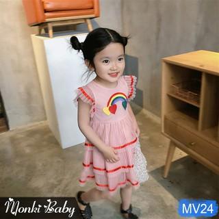 Váy đầm cầu vồng bé gái, chân váy 3 tầng bồng công chúa xinh xắn, chất đẹp giá rẻ | M24