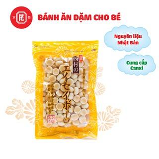 Bánh ăn dặm trẻ em hình viên truyền thống Hokkaido BORO 100g, nhập khẩu Nhật Bản thumbnail