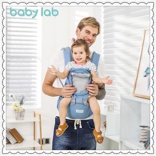 ĐỊU EM BÉ - ĐỊU BABY LAB 4 TƯ THẾ HÀNG CHÍNH HÃNG thumbnail