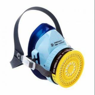 Mặt nạ phòng độc , chống độc , phun thuốc trừ sâu phòng khói độc Dobu Mask Dm22 Hàn Quốc Phòng bụi chống khói bụi