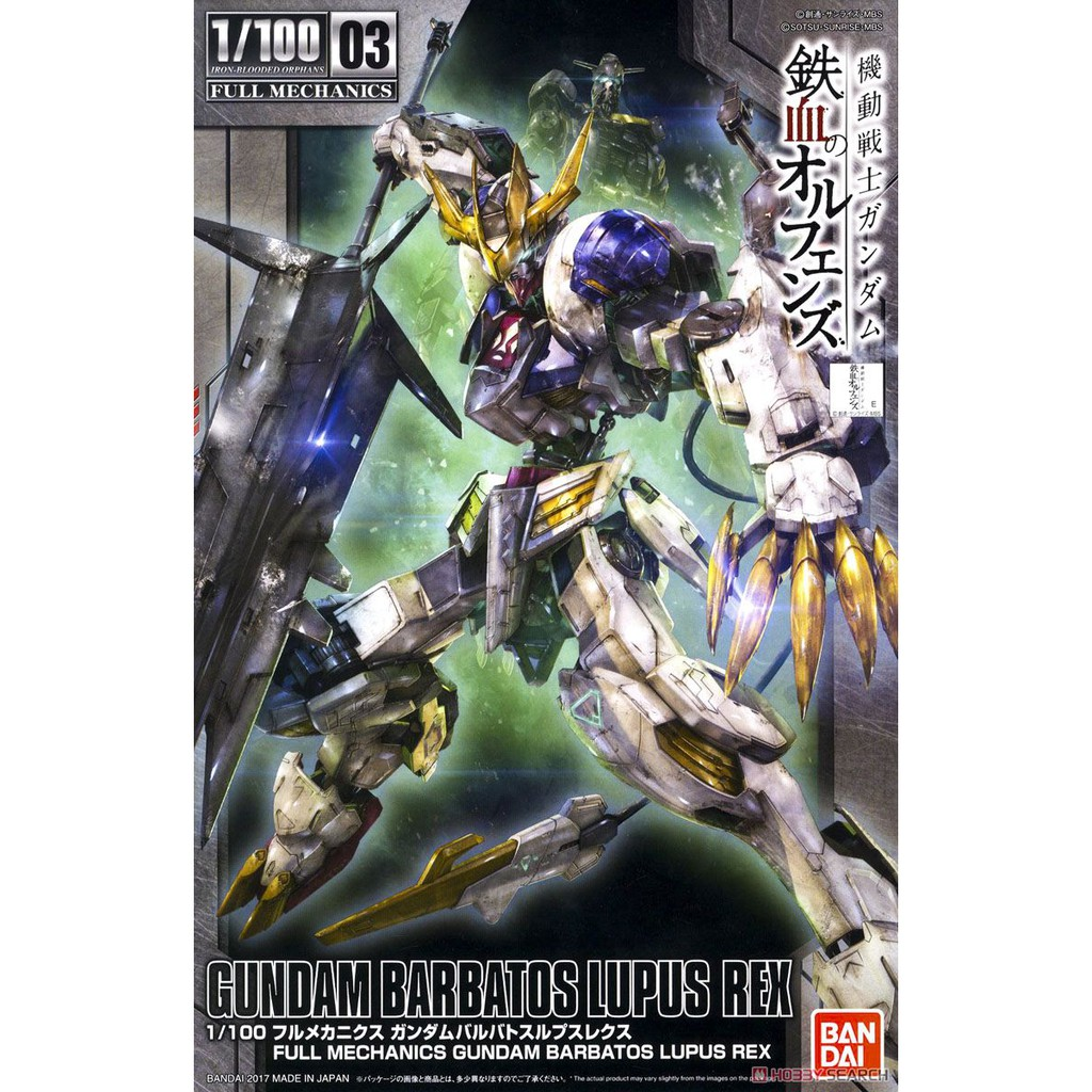 Mô Hình Gundam 1/100 Barbatos Lupus Rex - 9992908 , 970227336 , 322_970227336 , 730000 , Mo-Hinh-Gundam-1-100-Barbatos-Lupus-Rex-322_970227336 , shopee.vn , Mô Hình Gundam 1/100 Barbatos Lupus Rex