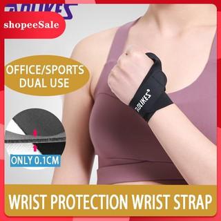 [ Hàng Hot ] Handy Bandage for Basketball Volleyball Tennis Player thumbnail